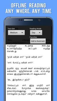 T Janakiraman - Tamil Stories apk screenshot