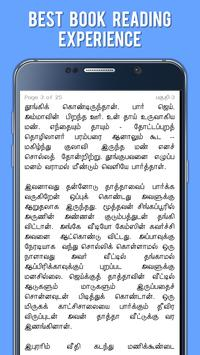 Ra Karthikesu in Tamil Stories apk screenshot