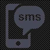 Send SMS World Free icon