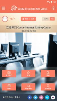 Candy ISC apk screenshot