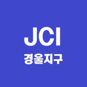 JCI 경남울산•전남지구 icon