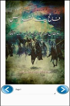 Sultan Salahuddin Ayubi apk screenshot