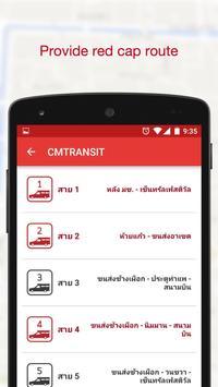 CMTRANSIT apk screenshot