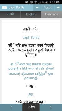 Paath: Japji Sahib poster