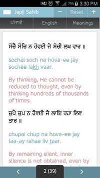 Paath: Japji Sahib apk screenshot