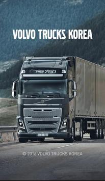 볼보트럭코리아 / Volvo Trucks Korea poster