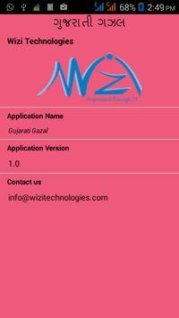 Gazal-Shayari in Gujarati apk screenshot