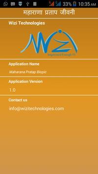 Maharana Pratap Biopic apk screenshot
