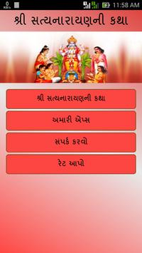 Shri Satyanarayan Vrat Katha poster