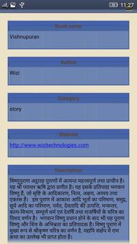 Vishnu Purana In Hindi apk screenshot