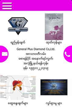 General Plus Diamond apk screenshot