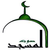 صوت المسجد icon