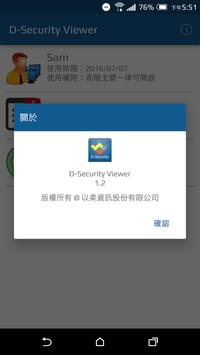 D-Security Viewer apk screenshot