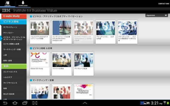 IBM IBV apk screenshot