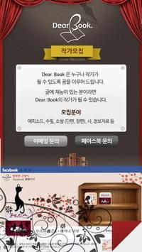 러브센스 (무료) apk screenshot