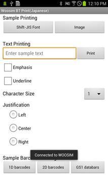 Woosim BT printer for japanese apk screenshot