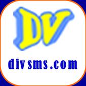 Divine SMS icon