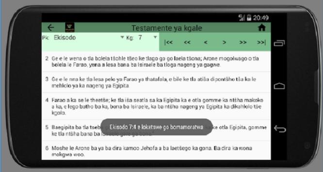 Sepedi Bible apk screenshot