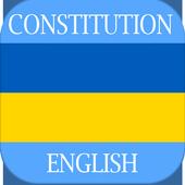 Constitution of Ukraine icon