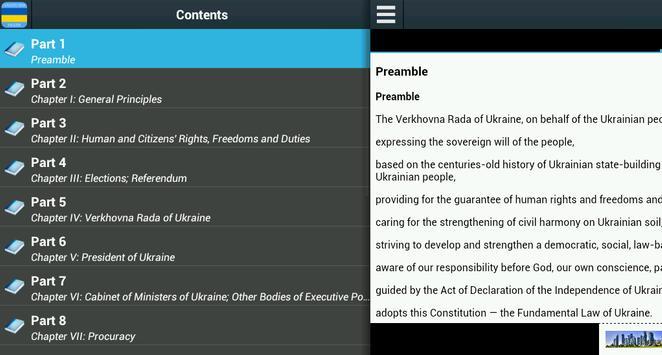 Constitution of Ukraine poster
