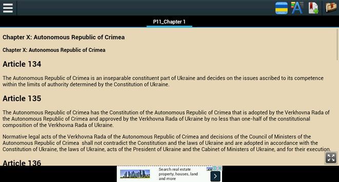 Constitution of Ukraine apk screenshot