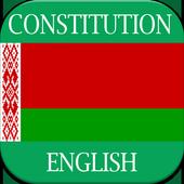 Constitution of Belarus icon