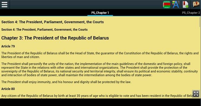 Constitution of Belarus apk screenshot
