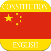 Constitution of China icon