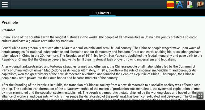 Constitution of China poster