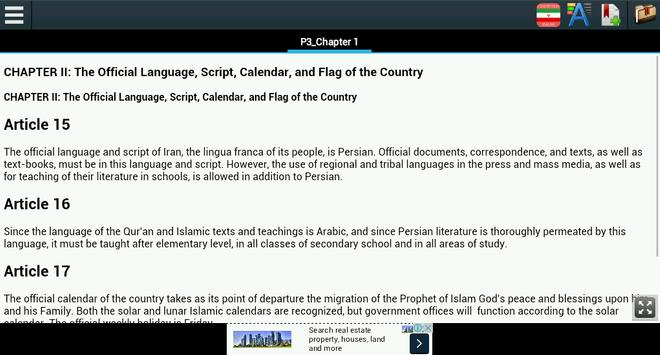 Constitution of Iran apk screenshot