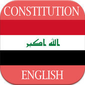 Constitution of Iraq icon