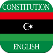 Constitution of Libya icon