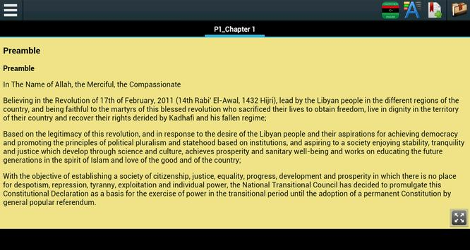 Constitution of Libya apk screenshot