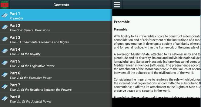 Constitution of Morocco apk screenshot