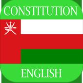Constitution of Oman icon