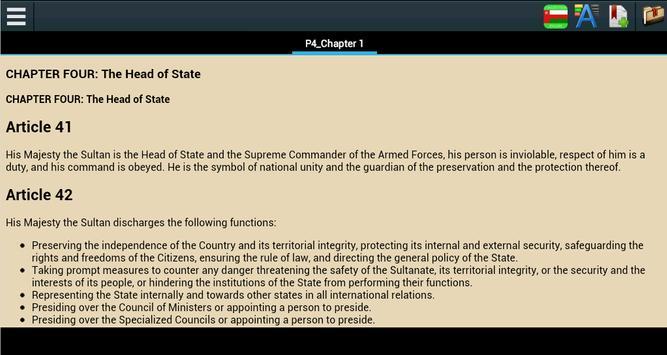 Constitution of Oman apk screenshot