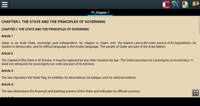 Constitution of Qatar apk screenshot