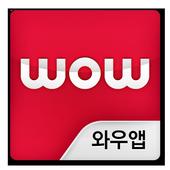 와우앱 icon