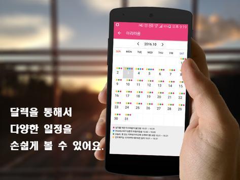 뷰티팩토리 - 화장품 할인 세일 뷰티 로드샵 무료샘플 apk screenshot