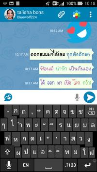 WOUChat Messenger apk screenshot