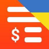 Бизнес новости Украины icon
