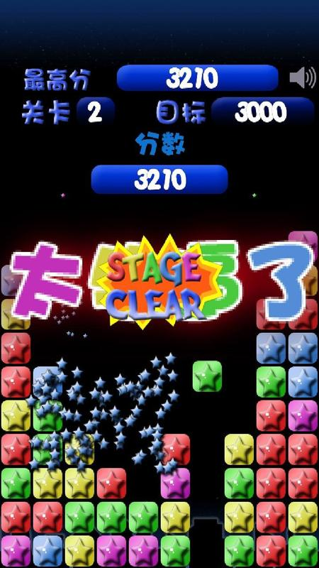 download pop star game