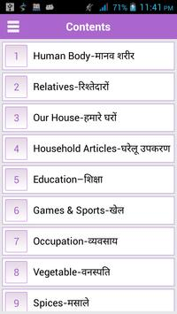 Word Book English to Hindi poster