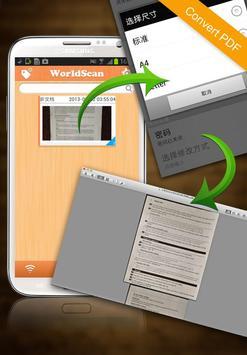 WorldScan-Scan Documents&pdf poster