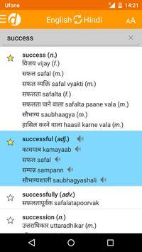 English-Hindi Dictionary poster