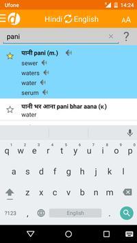 English-Hindi Dictionary apk screenshot