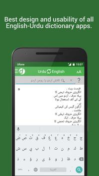 English-Urdu Dictionary poster