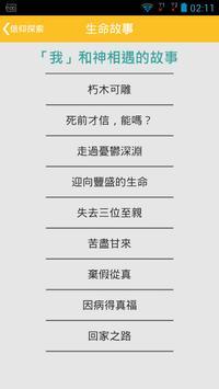 中信Light apk screenshot