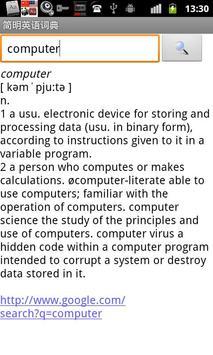 Simple English Dictionary apk screenshot