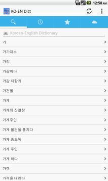 English<->Korean Dictionary apk screenshot
